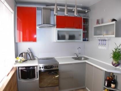 Планировка малогабаритной кухни