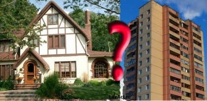 Частный дом или квартира - что лучше выбрать