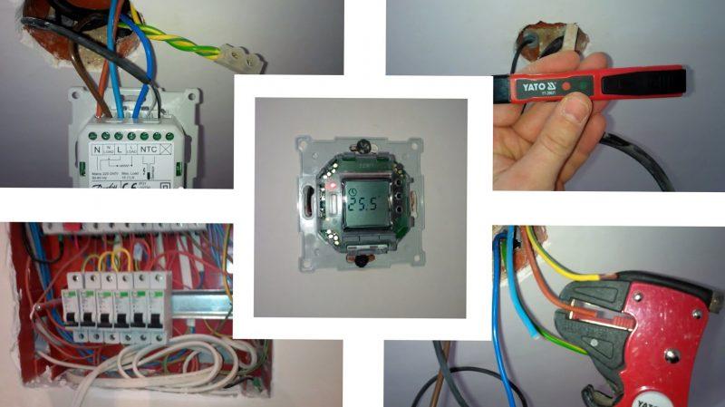 Терморегуляторы для электрических теплых полов