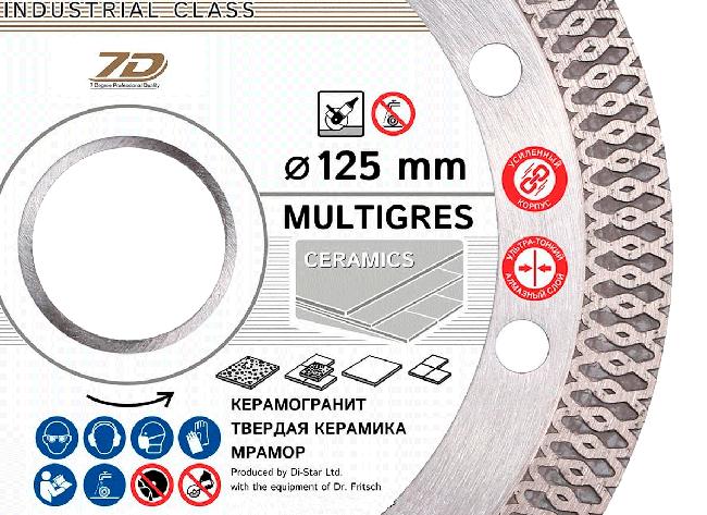 Алмазные диски для керамики и керамогранита Esthete и Multigress