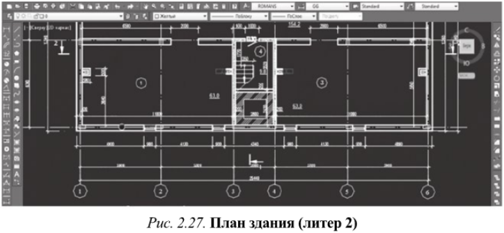 План здания литер 2