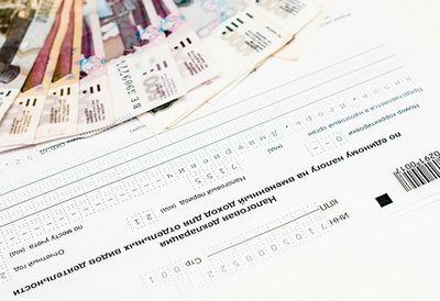 Оформление налогового вычета при покупке жилья в кредит
