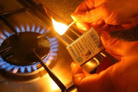 Опасные свойства природного газа