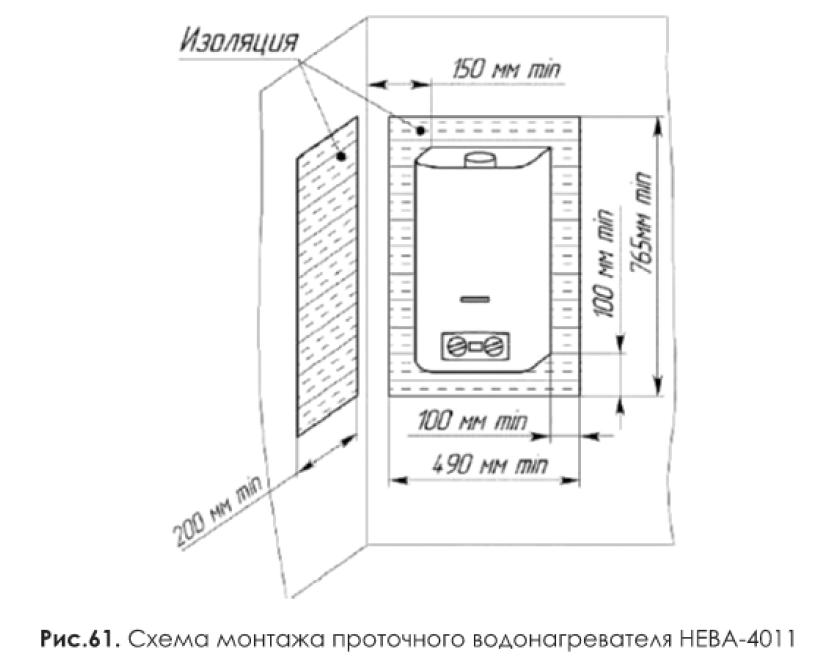 Схема монтажа проточного водонагревателя НЕВА-4011