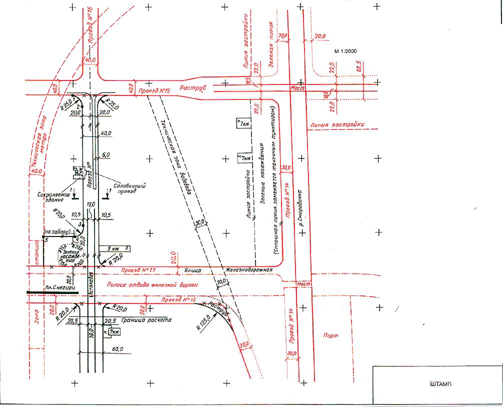 Вынос проекта красных линий, осей улиц и проездов