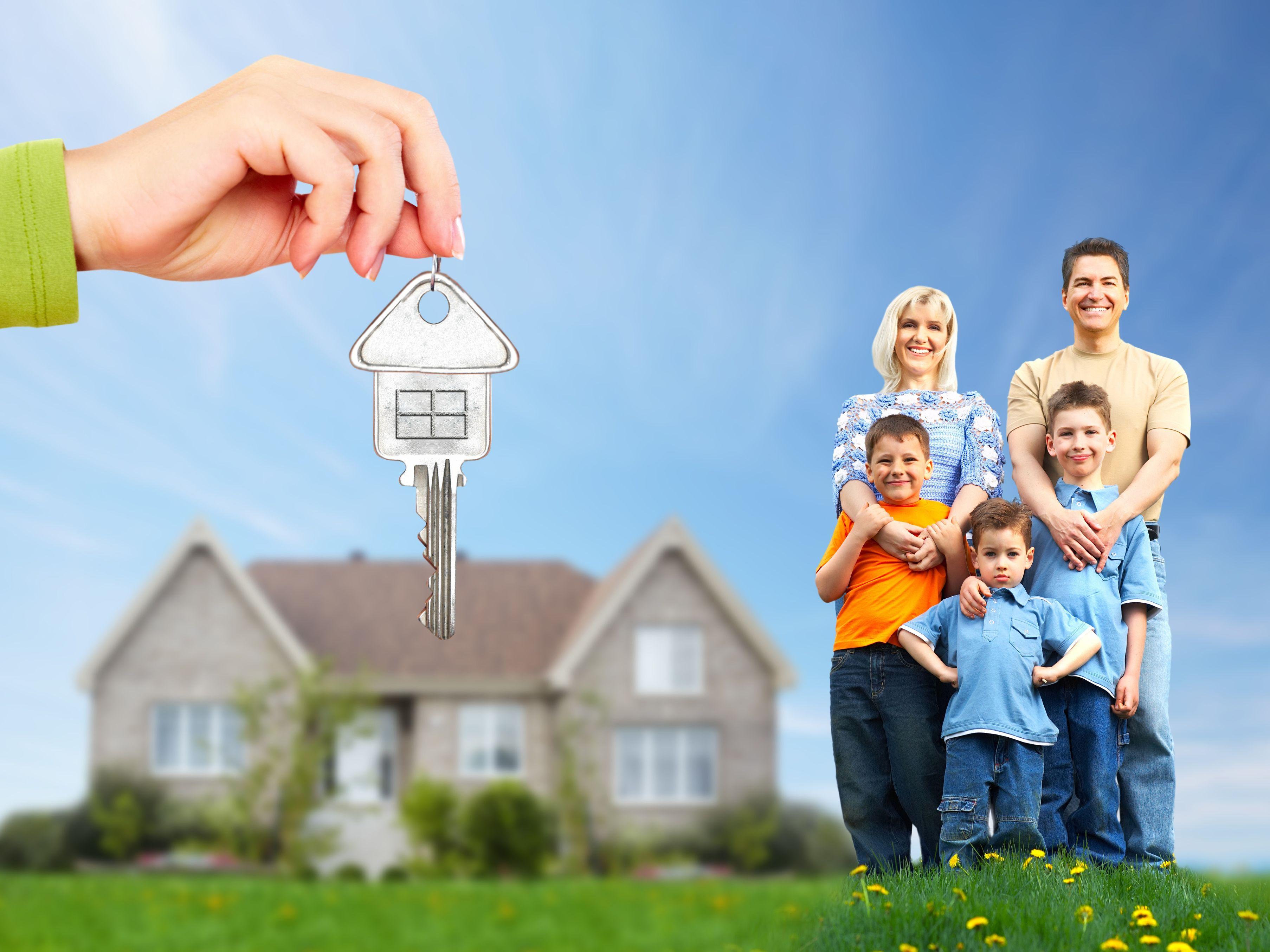 Ипотека многодетным семьям