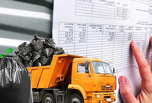 Перерасчет оплаты за вывоз мусора