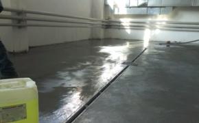 Чем защищать бетонные конструкции от воздействия влаги
