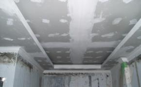 Как провести отделку гипсокартонного потолка