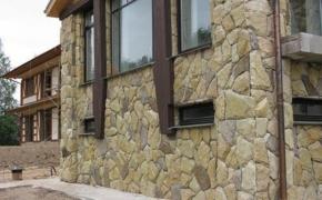 Использование натурального камня для облицовки фасада
