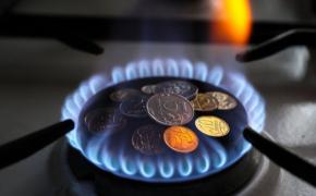 Правила отплаты за газовое обслуживание