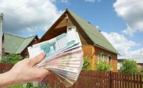 Наличные деньги в СНТ: как соблюсти закон