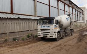 Как выбрать бетон для строительства фундамента, советы и рекомендации